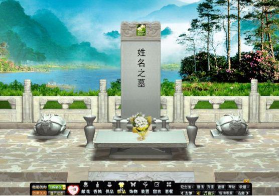 清明了:央媒调查【网络祭祀】奇葩乱象