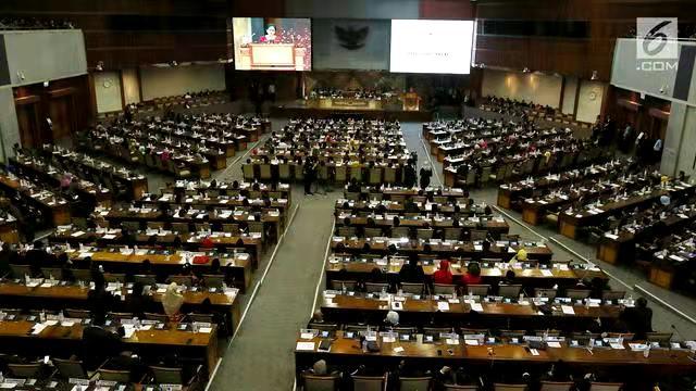 人民代表议会:有关合并组建新部门的总统令今日一致通