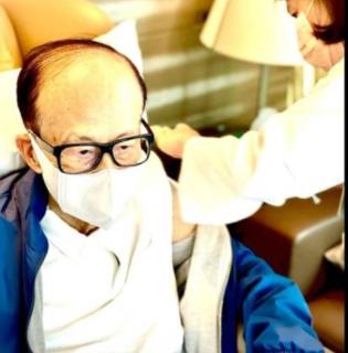 92岁李嘉诚接种,打的哪种新冠疫苗呢 ?