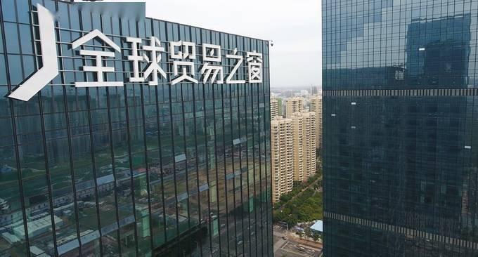 """外媒:中国取代美国成为""""全球最大投资目的地"""""""