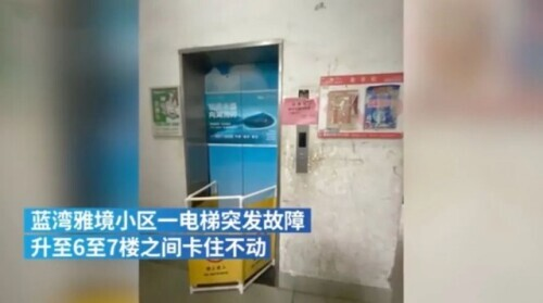 痛心!电梯按钮失效,13岁男孩自救失败坠亡