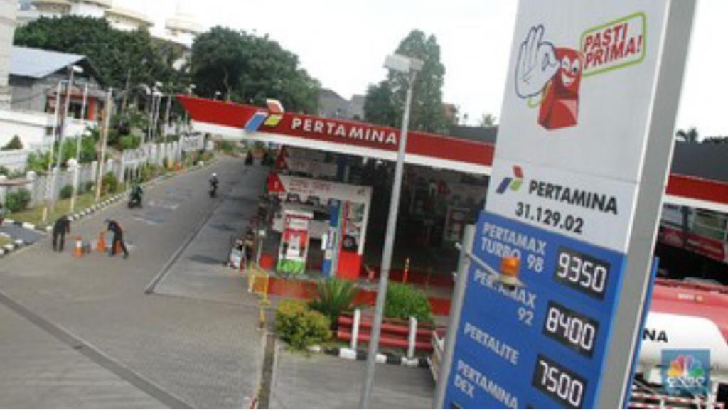 国油:我国燃油库存安全充足,逾22天超储量标准!