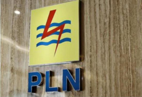 为增进国电公司业务能力,佐科维将PT EMI股份转移至PLN