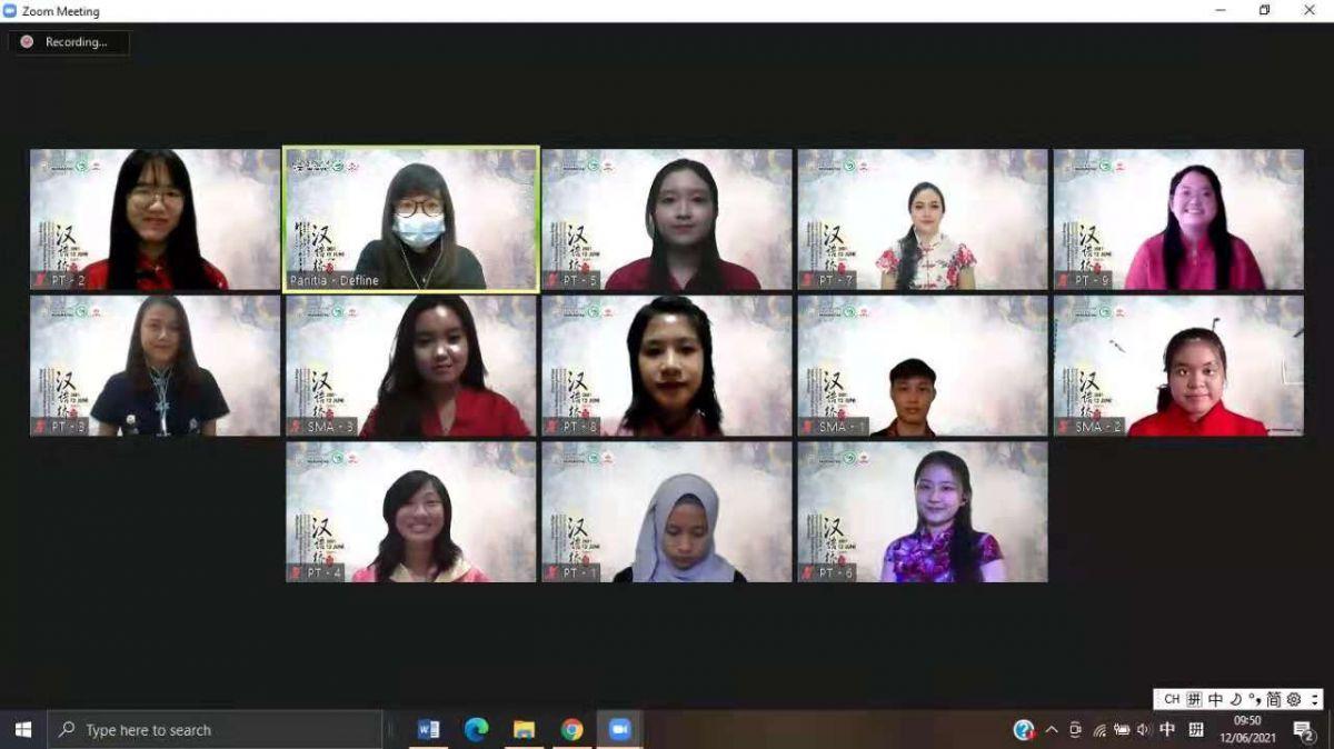 """2021年西爪哇世界大中学生 """"汉语桥""""中文比赛成功举办"""