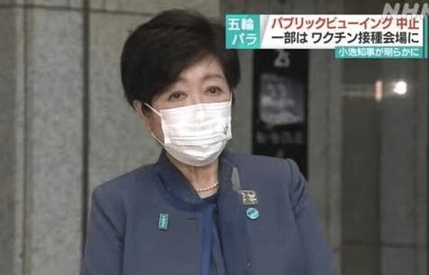 东京奥运会取消所有公众观赛活动