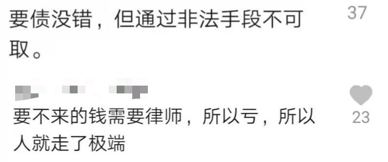 """绝!朋友欠6万不还:男子假扮少女网恋,""""拿""""回10万?"""