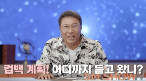 SM娱乐最大股东送52岁女记者高级公寓,价值40亿!