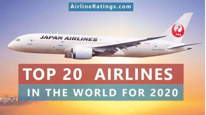 全球十佳航空公司出炉:美国仅一家,排名第8