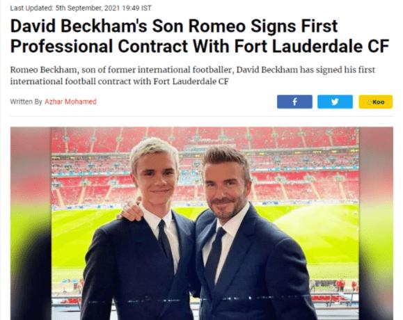 子承父业,贝克汉姆二儿子将成为职业球员